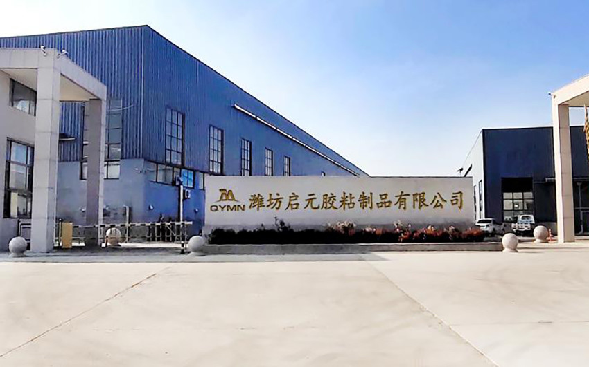 Weifang Qiyuan Adhesive Products Co.,Ltd.